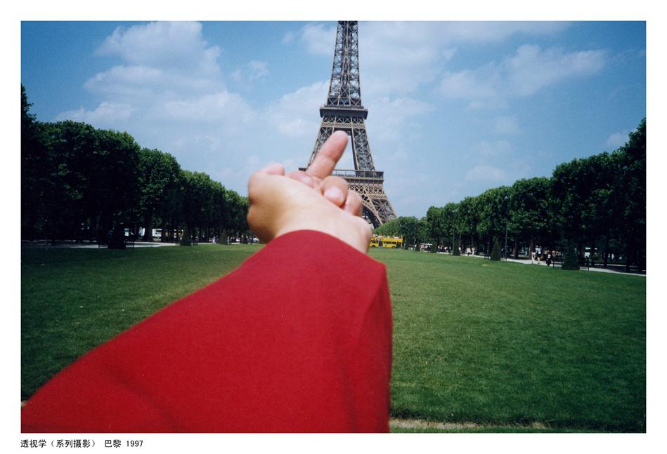 Study Paris