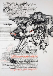 Al-Azzawi