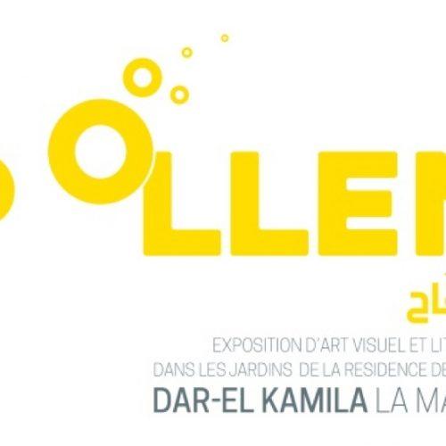 Pollen Tunisie