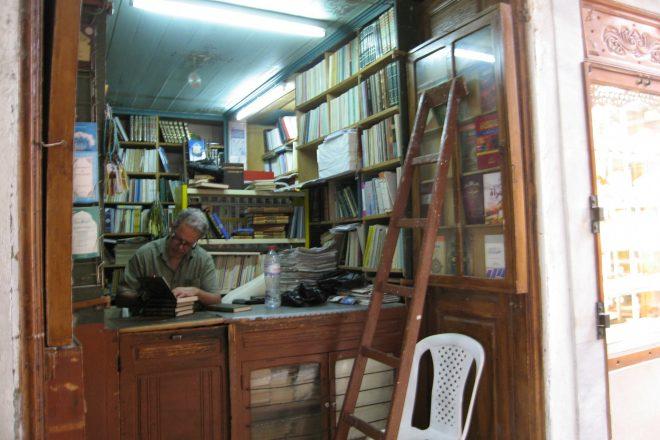 Une librairie au cœur de la médina
