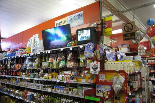 « Something Thinking of You » (Hondo Chinese Supermarket), Ian Cheng<br><br>