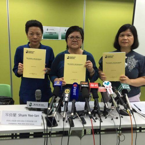 journalistes hong kong