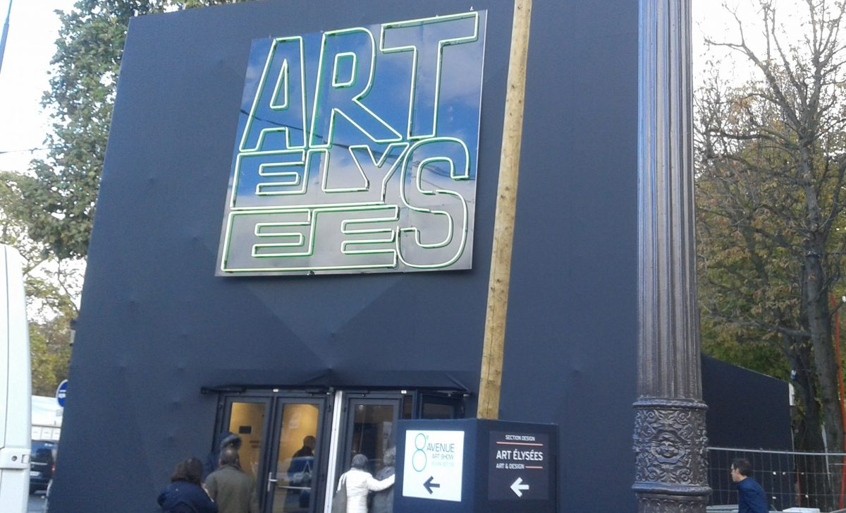 art elysees 2016