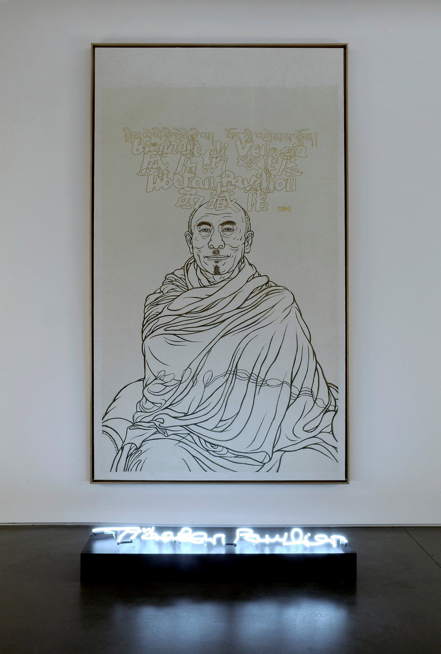 Yang Jiechang