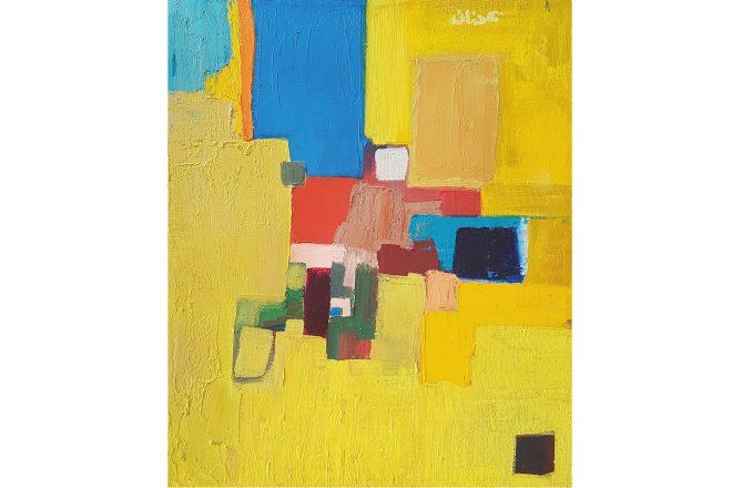 « Sans titre », Etel Adnan, 1960