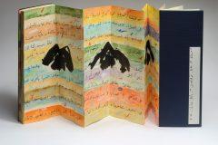 De la peinture d'Etel Adnan naît la lumière