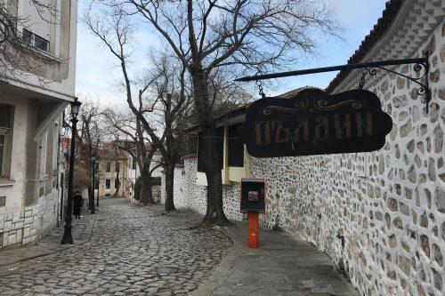 Une rue de Plovdiv