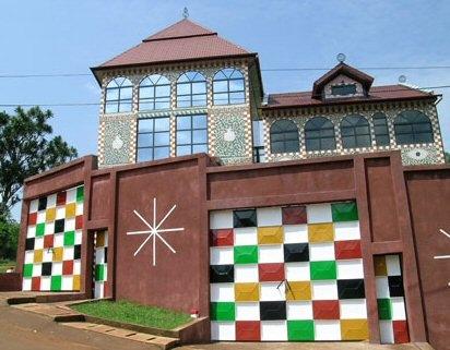 |Bandjoun Station, Cameroun|