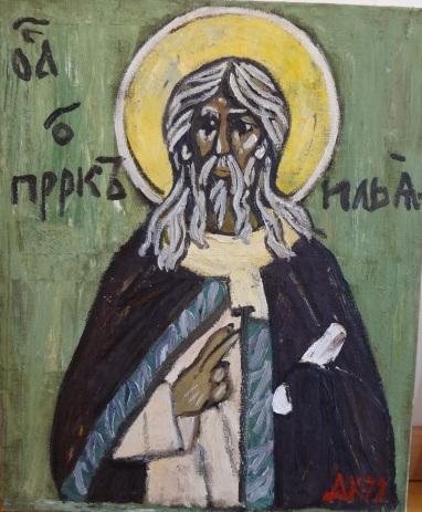 Le prophète Ilya
