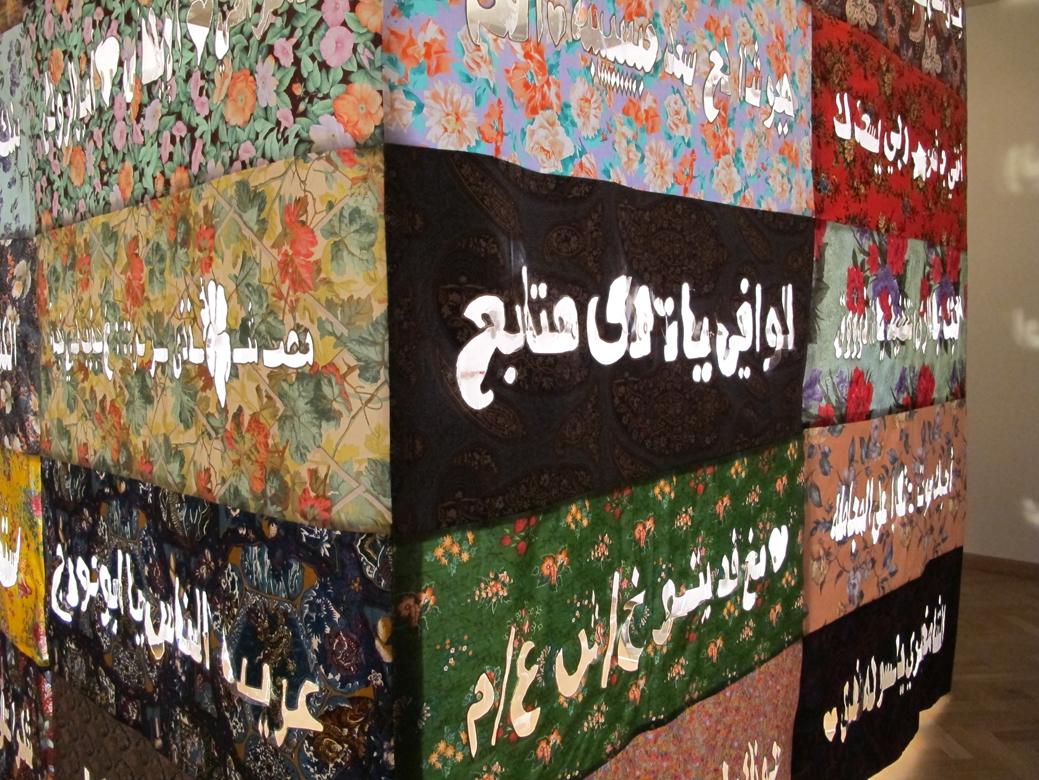 Ayman Baalbaki, Kalam Faregh courtesy IMA