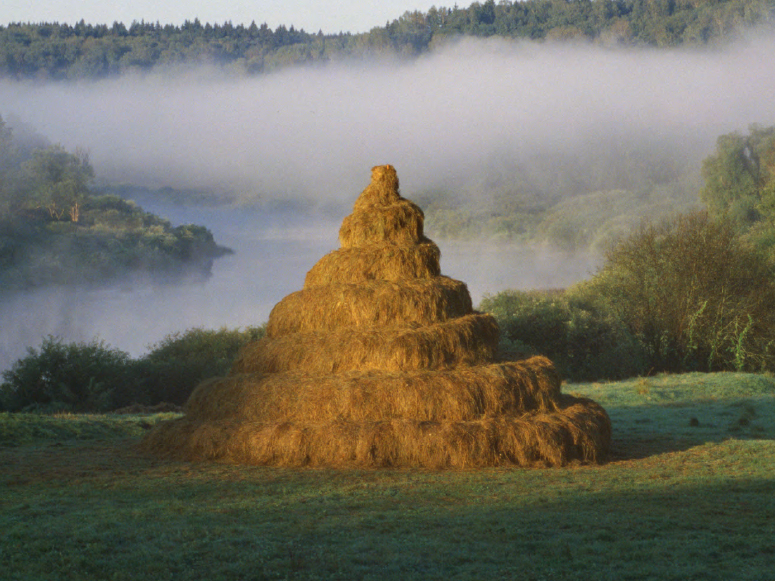 Hay Tower