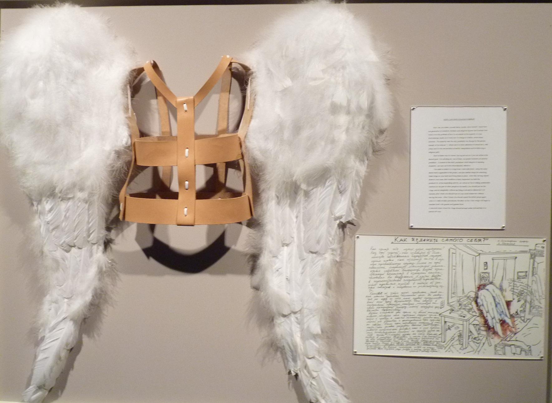 L'étrange cité, Comment rencontrer un ange ? (détail)