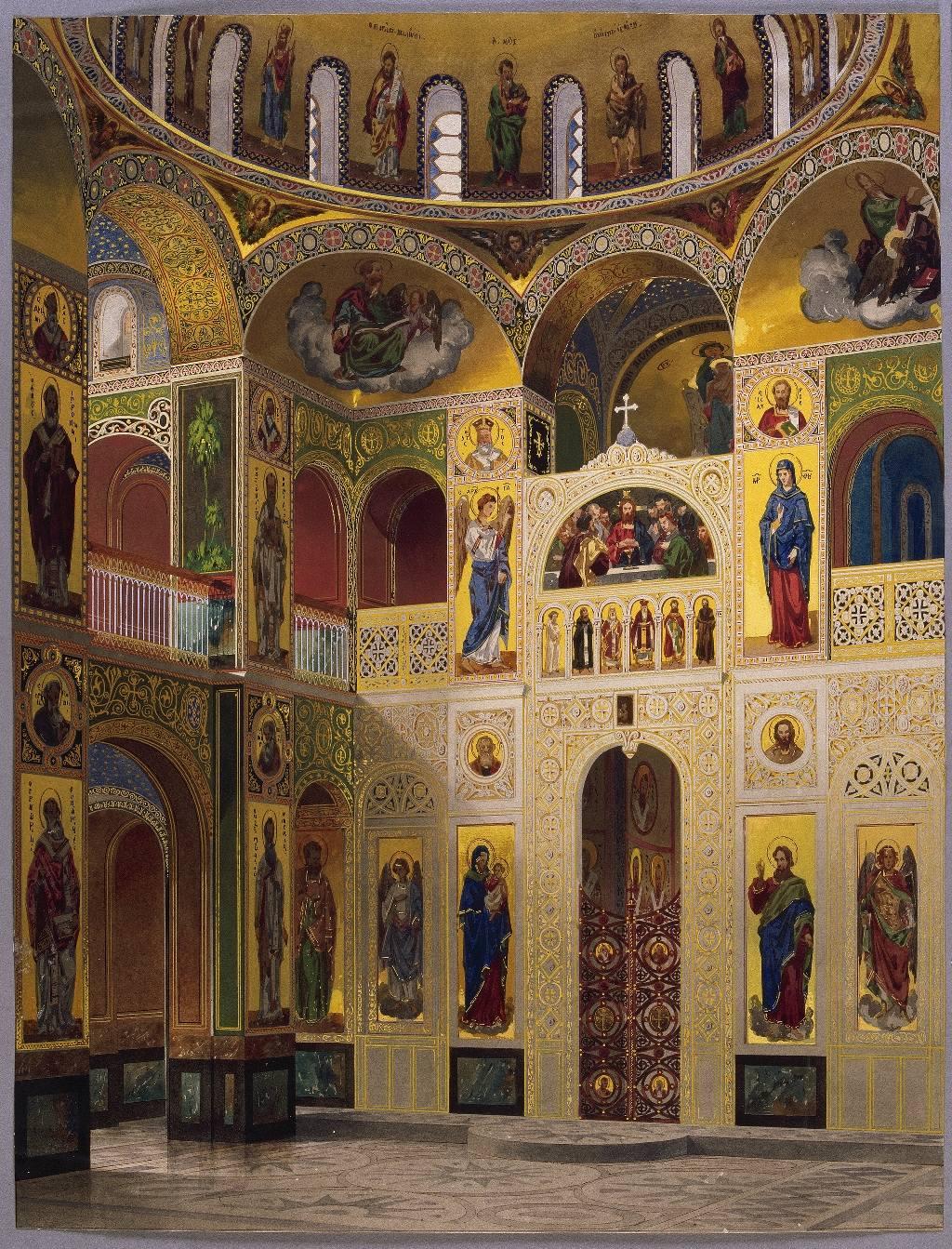 Vue intérieure d'une église, aquarelle, gouache, mine de plomb, plume et encre brune (50 x 38,2 cm)