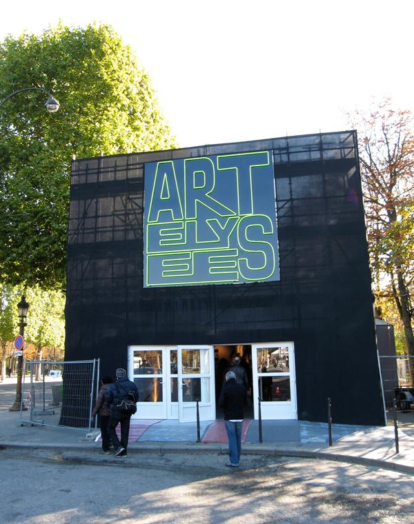 Bienvenue à Art Élysées 2010.